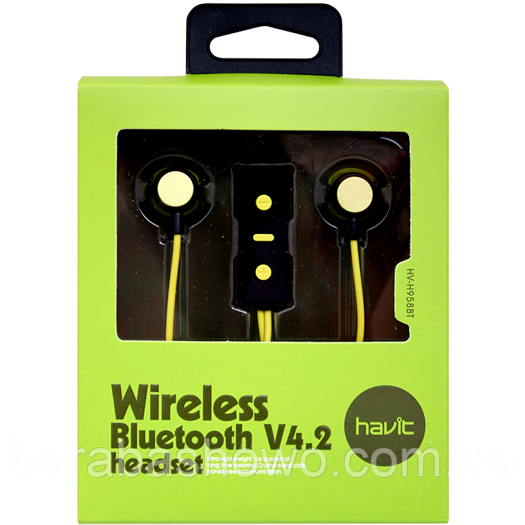 Беспроводные наушники  HAVIT  HV-H958BT (green), с микрофоном