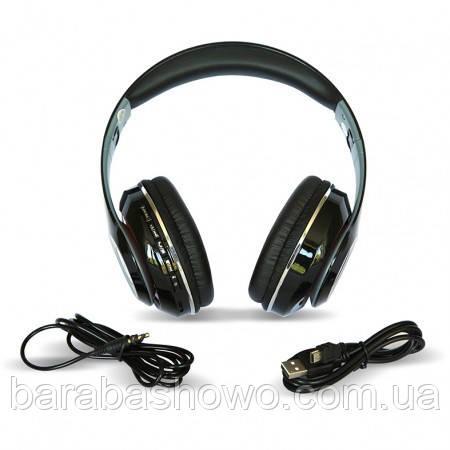 Беспроводные наушники  HAVIT HV-H2561BT,черные, с микрофоном