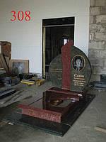 Комплекс-памятник, фото 1