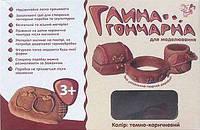 Глина для моделирования гончарная, 500гр.,темно-коричневая ТМ 1Вересня