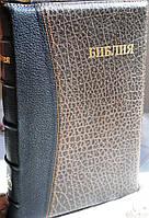 Библия на молнии. Большой формат. Кожаная обложка, фото 1