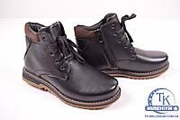 Ботинки для мальчика зимние на меху AVA CARO A960 Размер:36,38,39,40,41