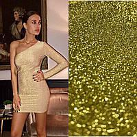 Платье Вечернее на одно плечо люрексовое золотое