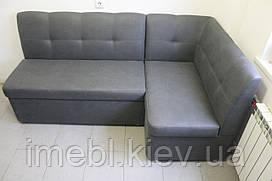 Кутовий диван в кухню під замовлення (Сірий)