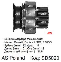 Бендикс стартера SD5020 (AS PL) Renault, Dacia, Nissan 1.5-1.9 DCi - привод, муфта