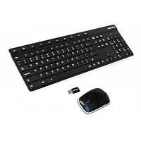 Беспроводной комплект мышь+клавиатура