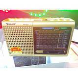 Портативная колонка радио MP3 USB Golon RX 6633 Gold, фото 2