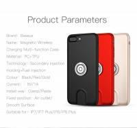"TPU чехол Baseus с модулем приема от беспроводной зарядки для Apple iPhone 7 plus (5.5"")"