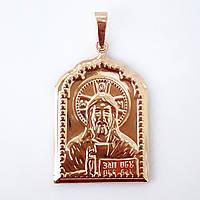 Ладанка Xuping Иисус Христос  4.4см к272