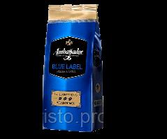 Ambassador Blue label зерновой кофе