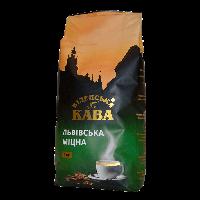 Віденська кава Міцна Львівська 1кг в зернах