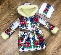 Зимняя детская шубка-пальто из платка,шапочка в подарок !!!!!