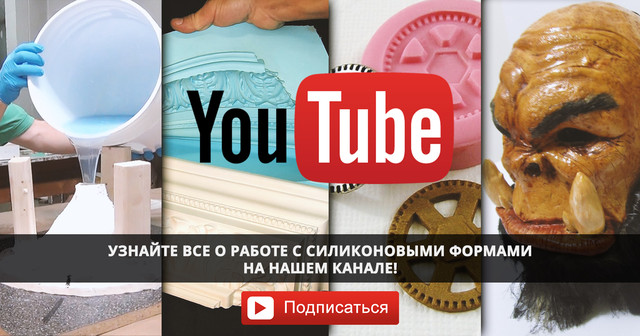 youtube Зайцевские Силиконы