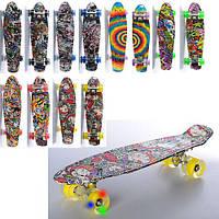 Скейт MS 0748-5 (6шт) пенни,56,5-15см,алюм. подвеска,колесаПУсвет,подшABEC-7, фотопринт,8вид,в кульке
