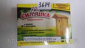 """Биопрепарат для туалетов и выгребных ям """"Силушка"""" (20 гр) — для уличных туалетов, выгребных ям, септиков"""