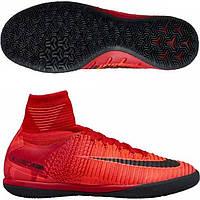 54fac401 Детские футбольные бутсы Nike - MercurialX. Товары и услуги компании ...