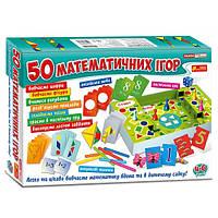 Большой набор  50 математических игр  Ранок  12109058У/5863