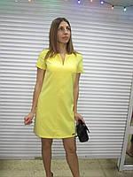 Женское платье желтого цвета с коротким рукавом Exclusive р.46