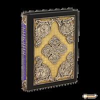 Гюстав Доре Библия в гравюрах Гюстава Доре (62265)