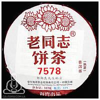Чай Пуэр (Шу) Лао Тун Чжи - 7578 Старый товарищ