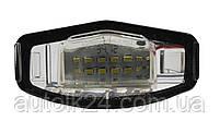 LED Подсветка номера Honda Accord 2003-2012, Civic 2001-2015, Pilot 2003-2008