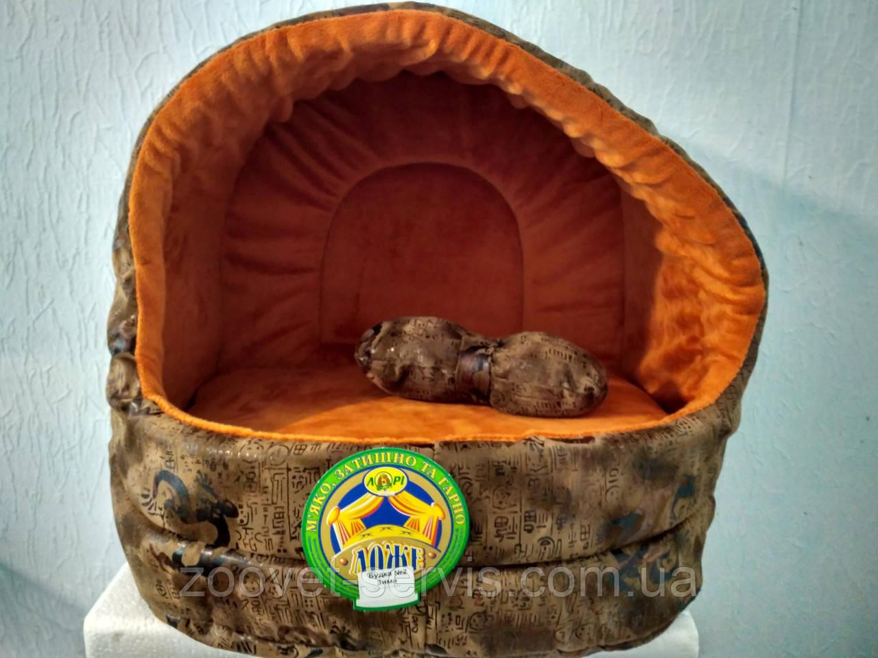 Будка для кошек Зима с плюшем 425*375*375