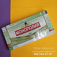 Настольная игра Монополия: игров.поле 42-42см, фишки, карточки 43,5-22-3см