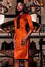 Элегантное Платье из Экозамши с Дорогой Тесьмой Кирпичное S-XL