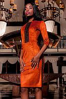 Элегантное Платье из Экозамши с Дорогой Тесьмой Кирпичное S-XL, фото 1