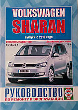 VOLKSWAGEN  SHARAN  Модели с 2010 года   Бензин • дизель   Руководство по ремонту и эксплуатации