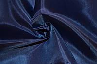 Подкладка 170т темно синяя