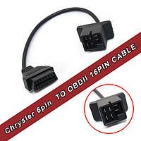 Chrysler 6pin к OBD 16Pin
