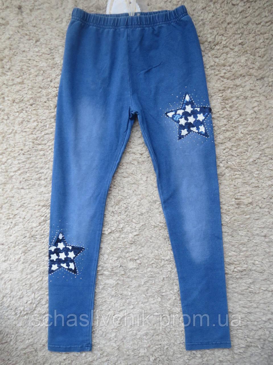 Лосины джинсовые для девочек с Венгрии оптом , размер 8-16, фирма F&D