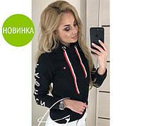 """Стильная толстовка женская """"Fashion Killa"""" на флисе"""