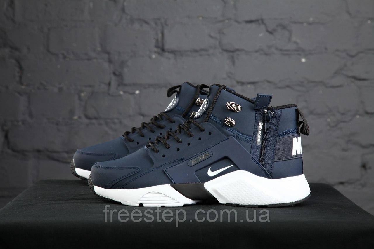 6da8f2d7 Зимние кроссовки в стиле Nike Air Huarache X Acronym City MID Lea, нубук,  синие