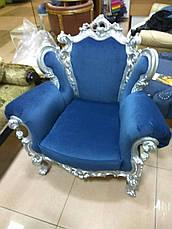 """Кресло в стиле барокко """"Изабелла"""" в ткани, фото 3"""