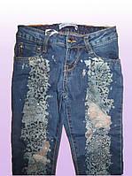Джинсовые брюки для девочек оптом 110-140 рр. арт. DY-1597, фото 1