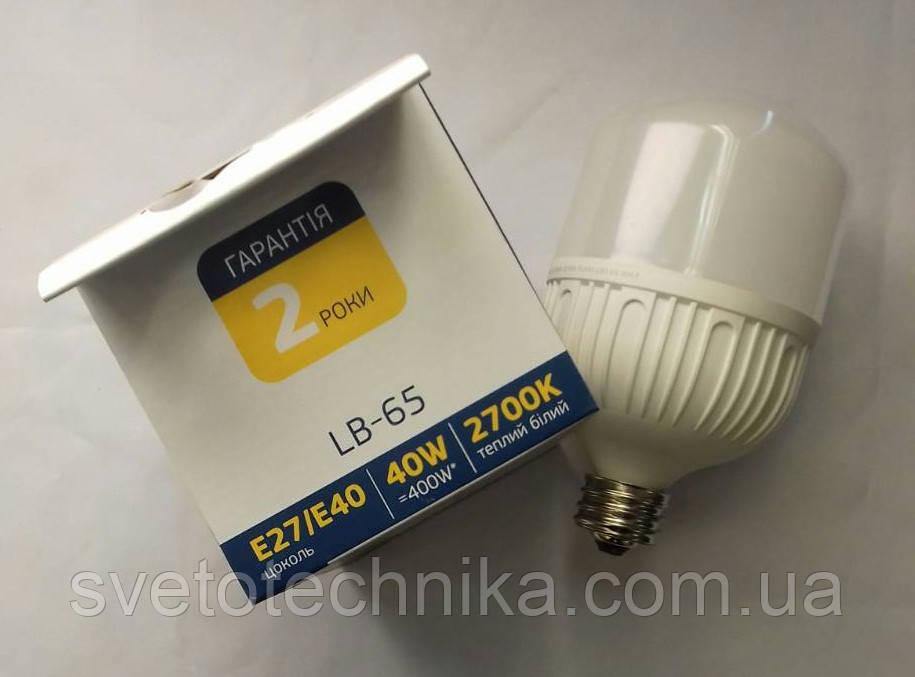 Светодиодная лампа Feron LB-65 E27-E40 40W 2700K