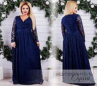 Женское гипюровое длинное платье в трех цветах. Ткань: гипюр. Размер: 48-50,52-54,56,58-60,62-64,66-68,70.