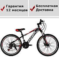 Велосипед Titan Smart 24 2017