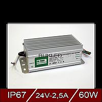 Герметичные блоки питания 24В, 2.5А - постоянное напряжение 170-265VAC