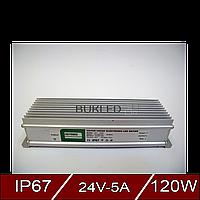 Герметичные блоки питания 24В, 5А - постоянное напряжение 170-265VAC