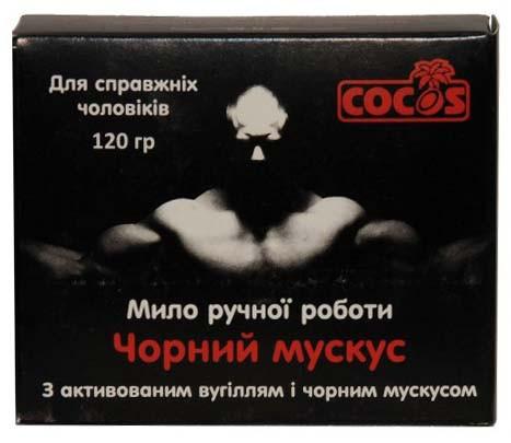 Мило Cocos Чорний мускус для чоловіків ручної роботи 100 г