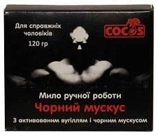 Мыло Cocos Черный мускус для мужчин ручной работы 100 г