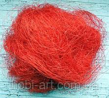 Сизаль № 08  (яскраво-червона)  30-33г