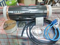 Теплый пол 7 м.кв In-Therm Hi-Heat (Ю.Корея) комплект с клемами и регулятором