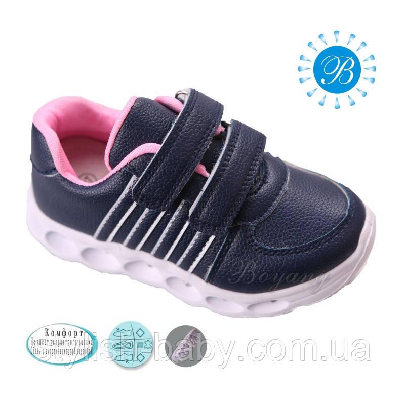 dccc08379 Детская спортивная обувь с подсветкой -(не все светятся) бренда Tom.m  (Boyang) для девочек (рр. с 25 по 30), цена 122 грн., купить в Одессе —  Prom.ua ...