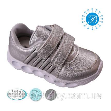 e19b2c8a0 Детская спортивная обувь с подсветкой -(не все светятся) бренда Tom.m  (Boyang) для девочек (рр. с 25 по 30)