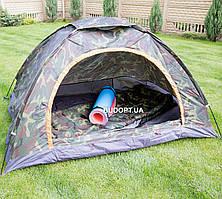 Палатка туристическая 2-х местная хаки Zelart (SY-002)