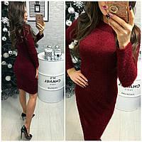 Нарядное  платье  (размеры  42-48) 0058-23